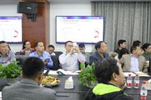 v太阳集团www.1385.com